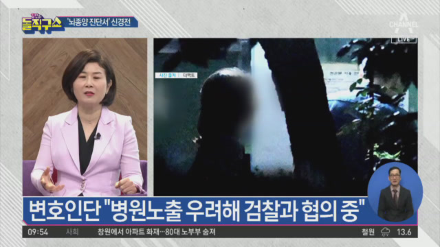 [2019.10.18] 김진의 돌직구쇼 333회