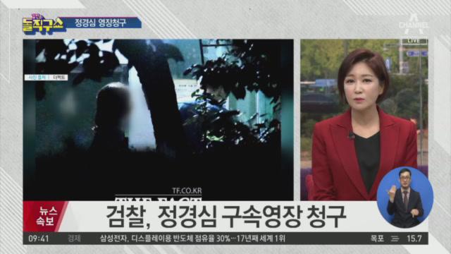 [2019.10.21] 김진의 돌직구쇼 334회