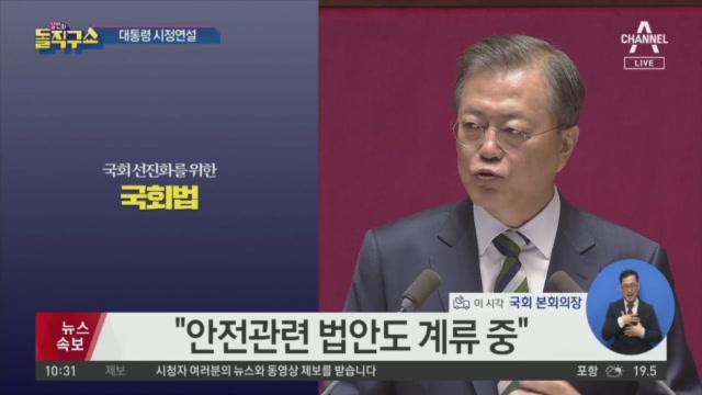 [2019.10.22] 김진의 돌직구쇼 335회