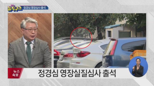[2019.10.23] 김진의 돌직구쇼 336회