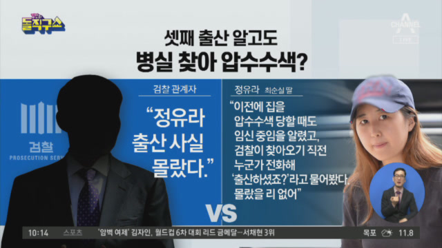[2019.10.28] 김진의 돌직구쇼 339회