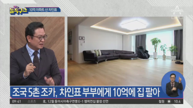 [2019.10.31] 김진의 돌직구쇼 342회