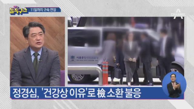[2019.11.1] 김진의 돌직구쇼 343회