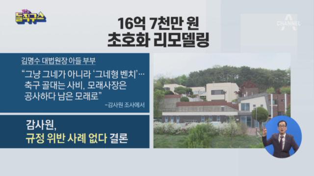 [2019.11.5] 김진의 돌직구쇼 345회