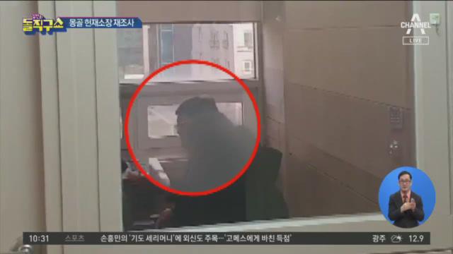 [2019.11.7] 김진의 돌직구쇼 347회