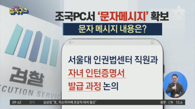 [2019.11.11] 김진의 돌직구쇼 349회