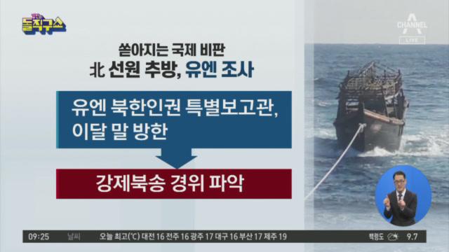 [2019.11.15] 김진의 돌직구쇼 353회