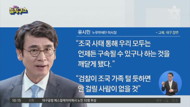 [2019.11.18] 김진의 돌직구쇼 354회