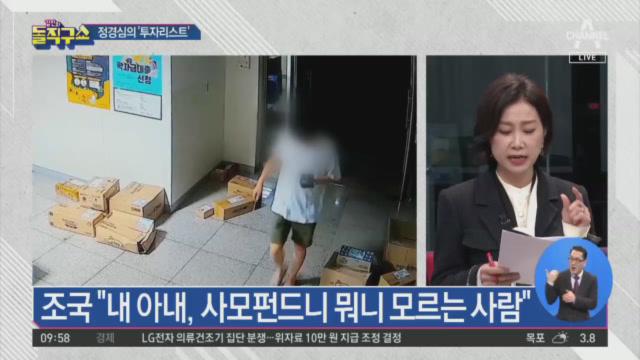 [2019.11.20] 김진의 돌직구쇼 356회