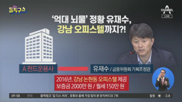 [2019.11.21] 김진의 돌직구쇼 357회