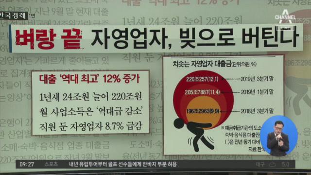 [2019.11.28] 김진의 돌직구쇼 362회
