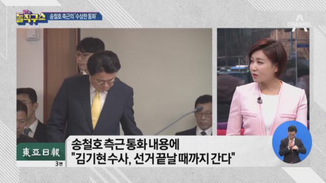 [2019.12.2] 김진의 돌직구쇼 364회