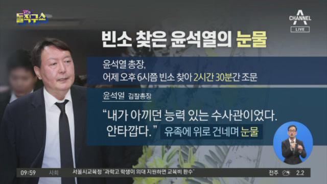 [2019.12.3] 김진의 돌직구쇼 365회