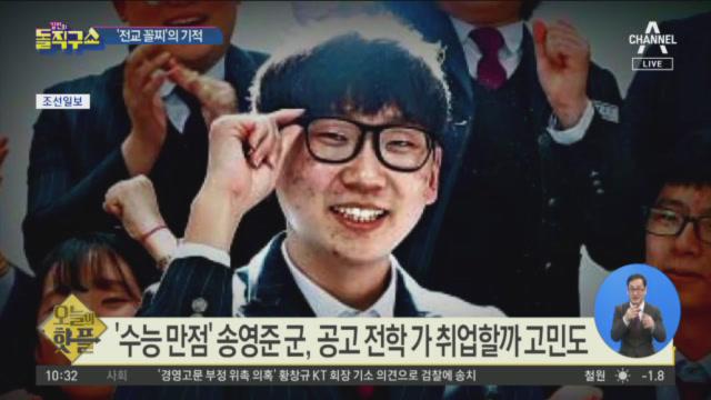 [2019.12.4] 김진의 돌직구쇼 366회