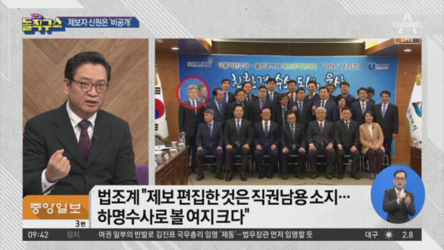 [2019.12.5 방송] 김진의 돌직구쇼 367회