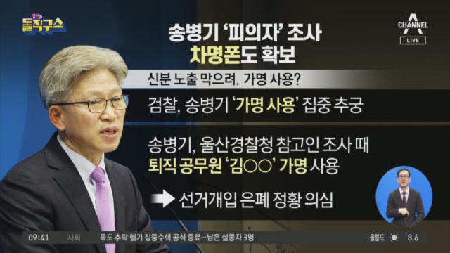 [2019.12.9] 김진의 돌직구쇼 369회