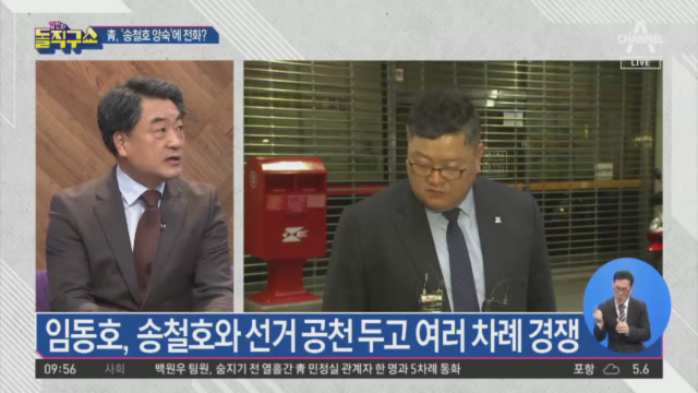 [2019.12.10] 김진의 돌직구쇼 370회