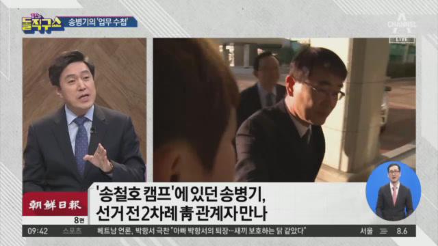 [2019.12.11] 김진의 돌직구쇼 371회