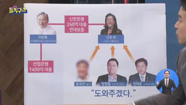 [2019.12.12] 김진의 돌직구쇼 372회