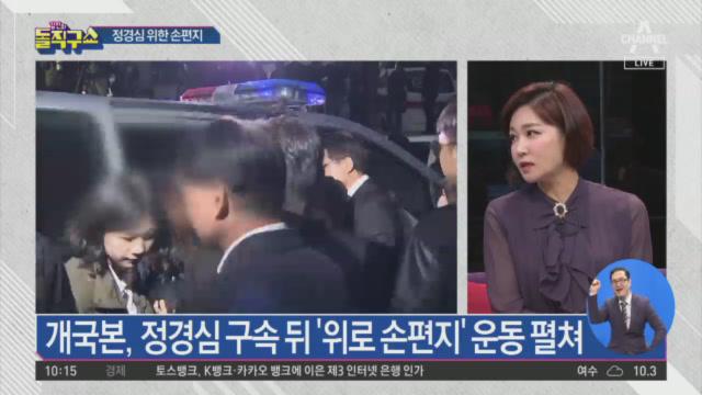 [2019.12.17] 김진의 돌직구쇼 375회