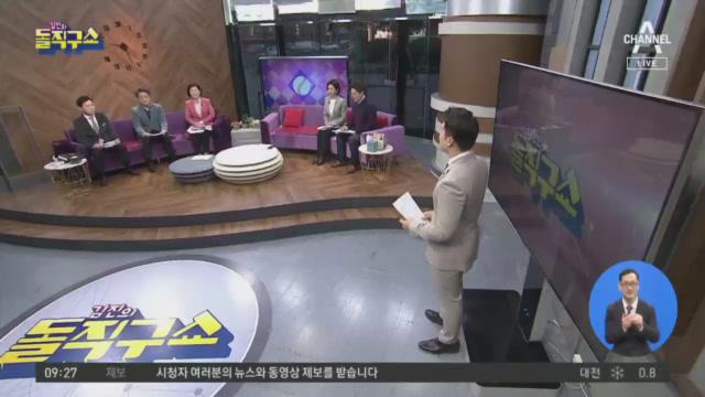 [2019.12.20] 김진의 돌직구쇼 378회