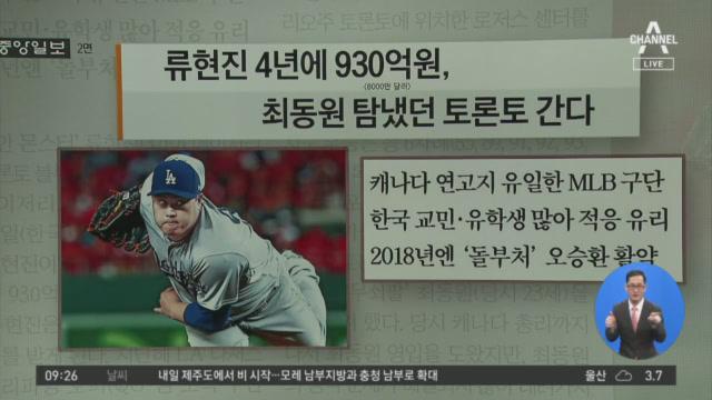 [2019.12.24] 김진의 돌직구쇼 380회