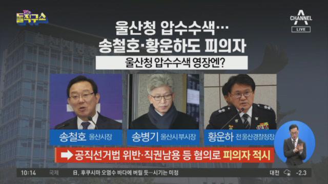 [2019.12.25] 김진의 돌직구쇼 381회
