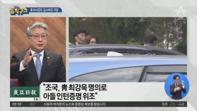 [2020.1.1] 김진의 돌직구쇼 386회