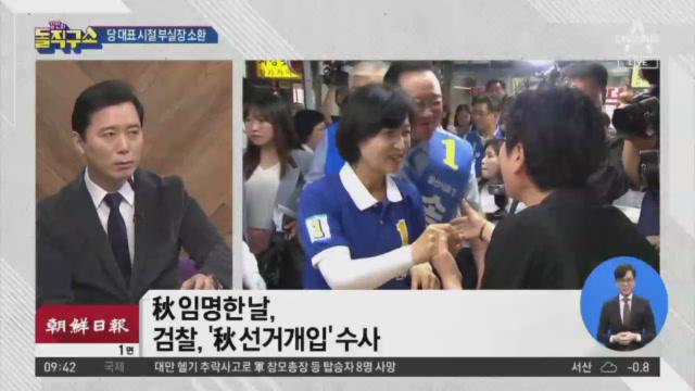 [2020.1.3] 김진의 돌직구쇼 388회