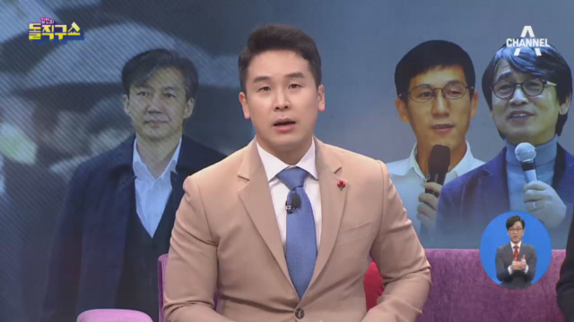 [2020.1.2 방송] 김진의 돌직구쇼 387회