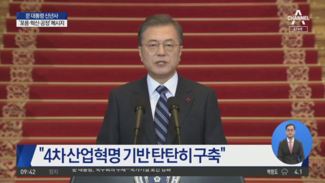 [2020.1.7] 김진의 돌직구쇼 390회