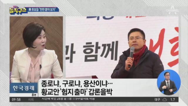[2020.1.9] 김진의 돌직구쇼 392회