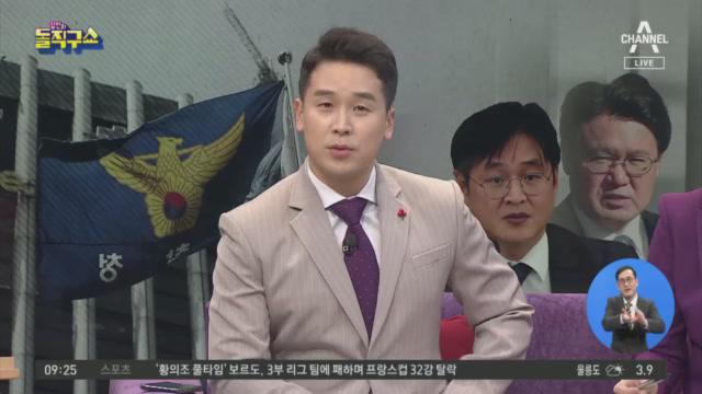 [2020.1.17] 김진의 돌직구쇼 398회
