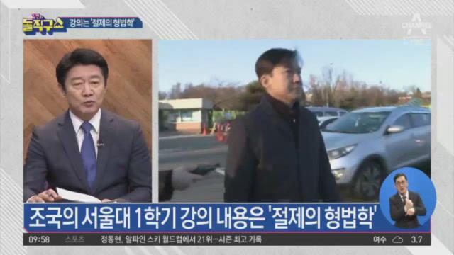 [2020.1.20] 김진의 돌직구쇼 399회