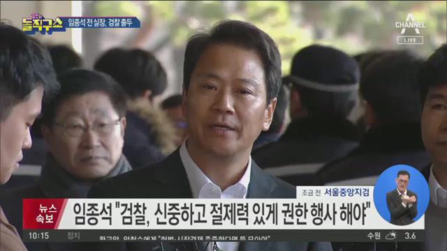 [2020.1.30] 김진의 돌직구쇼 406회