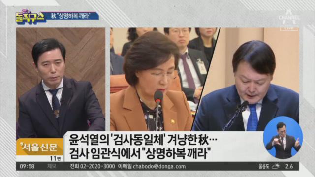 [2020.2.4] 김진의 돌직구쇼 409회
