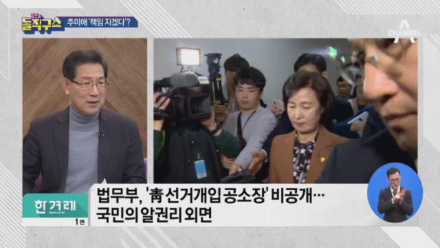 [2020.2.5] 김진의 돌직구쇼 410회