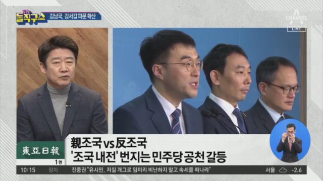 [2020.2.19] 김진의 돌직구쇼 420회