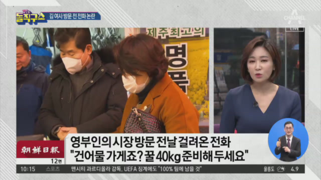 [2020.2.20] 김진의 돌직구쇼 421회