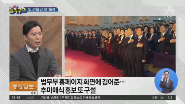 [2020.2.21] 김진의 돌직구쇼 422회