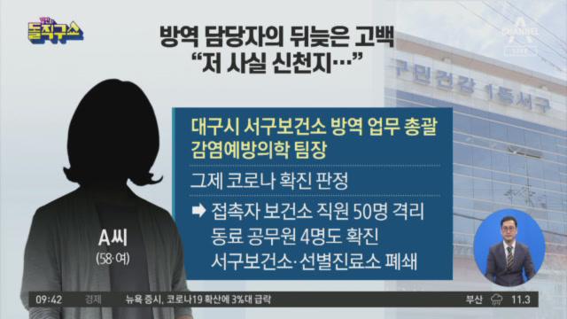 [2020.2.25] 김진의 돌직구쇼 424회