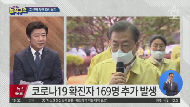 [2020.2.26] 김진의 돌직구쇼 425회