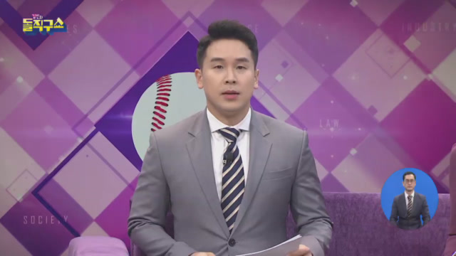[2020.3.3] 김진의 돌직구쇼 429회