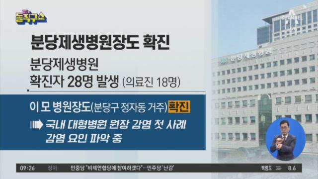 [2020.3.18] 김진의 돌직구쇼 440회