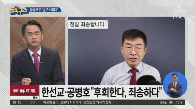[2020.3.23] 김진의 돌직구쇼 443회