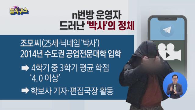 [2020.3.24] 김진의 돌직구쇼 444회