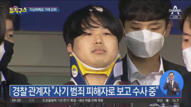 [2020.3.25] 김진의 돌직구쇼 445회
