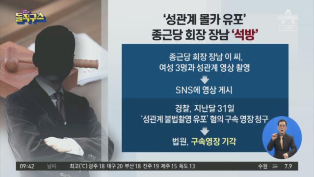 [2020.4.3] 김진의 돌직구쇼 452회