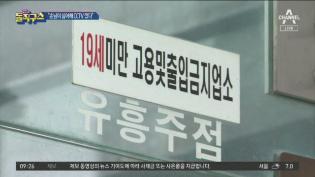 [2020.4.9] 김진의 돌직구쇼 456회