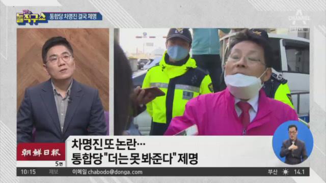 [2020.4.14] 김진의 돌직구쇼 459회